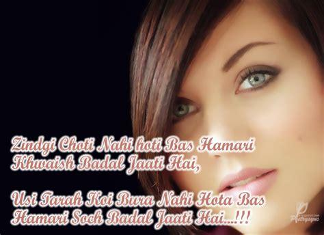 images of love shayari in hindi hd love shayari in hindi love pics images hd