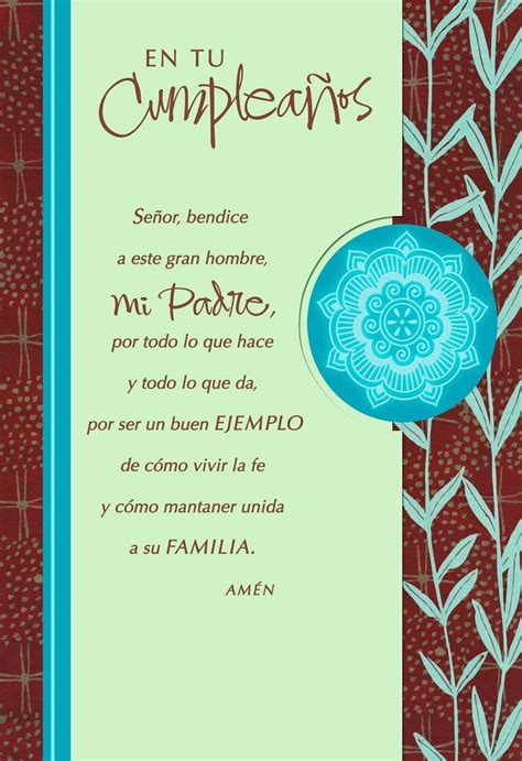 Religious Birthday Card My Prayer For You Dad Spanish Language Religious Birthday