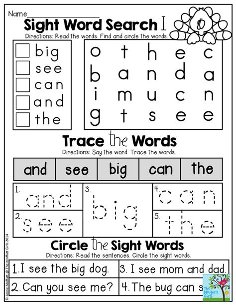 printable kindergarten sight words word search for 2nd grade sight words word sentences