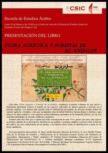 libro exotic gardening presentaci 243 n del libro quot flora agr 237 cola y forestal en al andalus vol i p 225 ginas 193 rabes