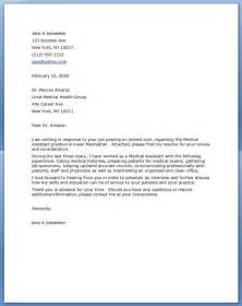 resume ultrasound technician cover letter fulljpg with