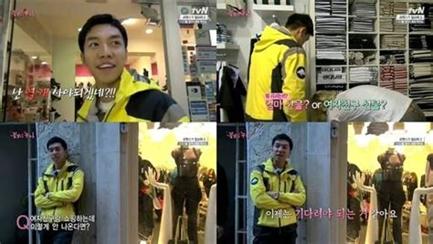 lee seung gi yoona dating dispatch lee seung gi mentions his girlfriend on noonas over