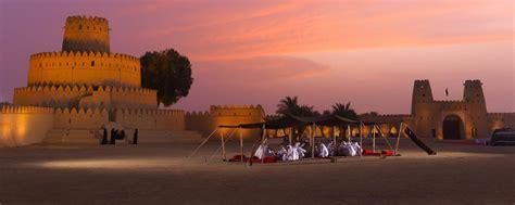 club fort al al jahili fort in al ain visitabudhabi ae