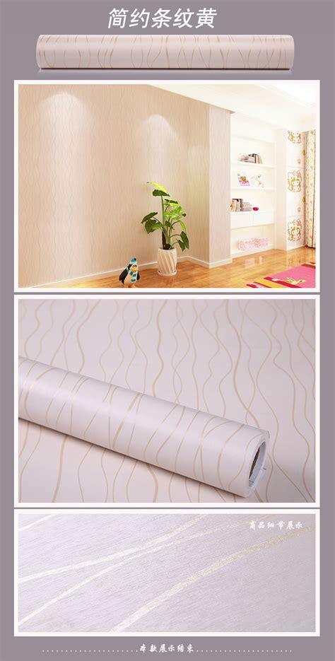 wallpaper for walls lazada bedroom living room tv wall self adhesive paper