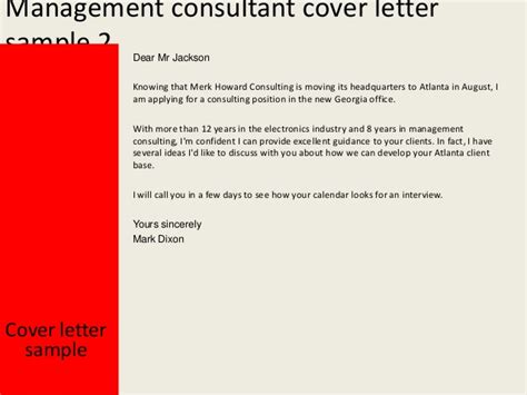 management consultant cover letter management consultant cover letter