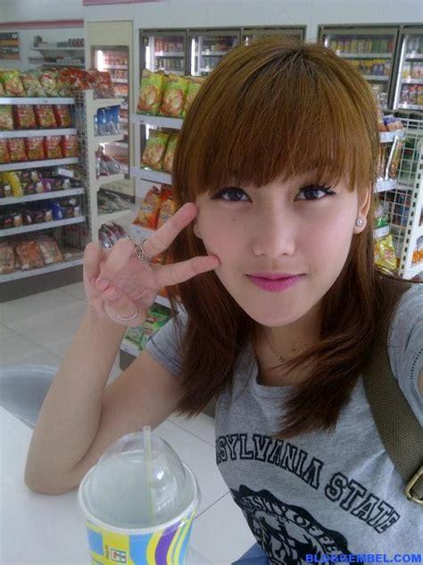Model Rambut Ayu Ting Ting by Trend Fashion Gaya Rambut Ayu Ting Ting