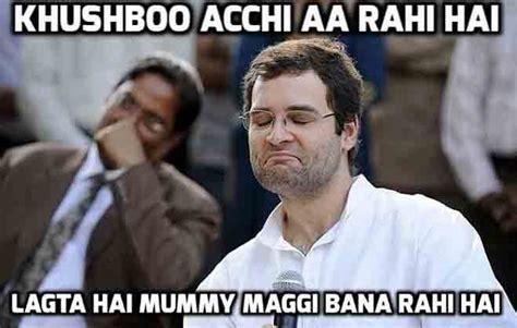 Memes On Rahul Gandhi - 10 rahulgandhi memes ज न ह द खकर बचपन य द आ ज एग