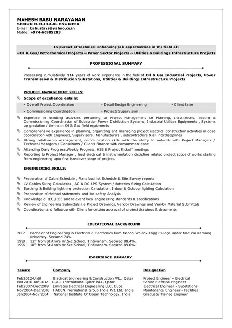 100 mechanical engineering skills for resume mechanical
