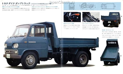 toyota dyna toyota dyna 1963 k170 japanclassic