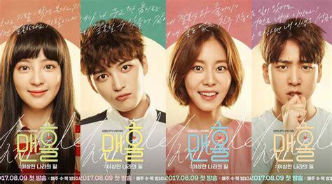dramacool korean movies pityepanga rakuten viki