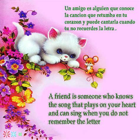 imagenes de amor y amistad para una prima feliz dia del amor y la amistad imagenes de amistad
