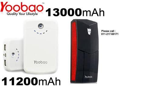 Power Bank Yoobao 11200mah misztomato power bank yoobao murah