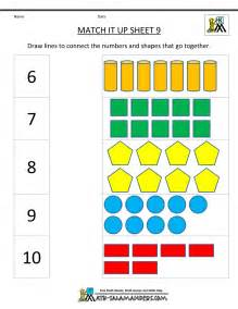 Kindergarten Addition Worksheets Domino Addition Sheet 4 » Home Design 2017