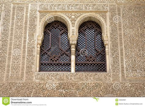 islamic pattern windows windows in islamic arabesque stock photo image 59562681