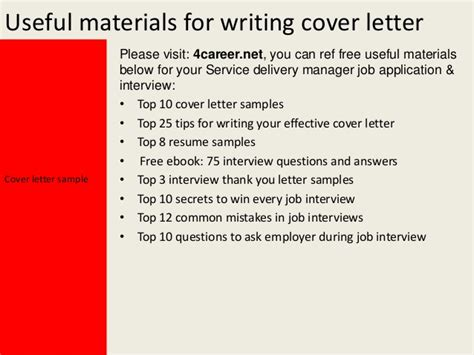 risk manager cover letter. sample service delivery manager cover ...