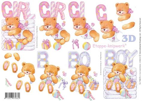 boy new baby 3d decoupage craft sheet