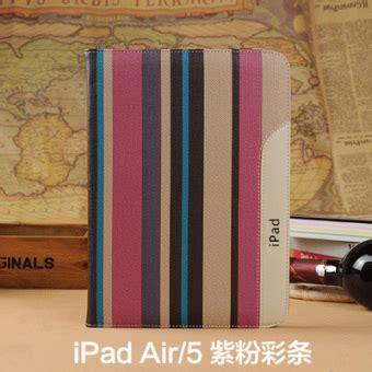 Apple 2 Kulit jual zp a1474 788kn md789ch 32g apple id kulit lengan