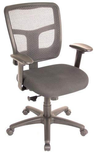 harmony office furniture harmony mesh task chair new