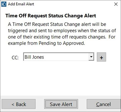 Email Alert Screenshots Request Time Email Template
