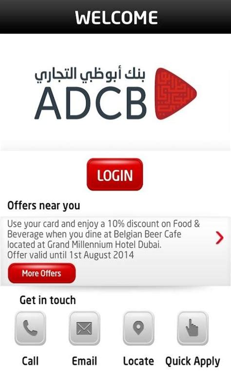 bank adcb adcb android apps on play