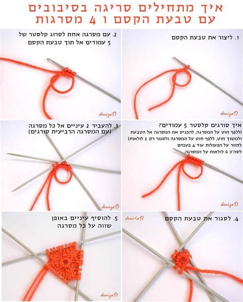 knitting how to how to start knitting in the with a magic loop and a