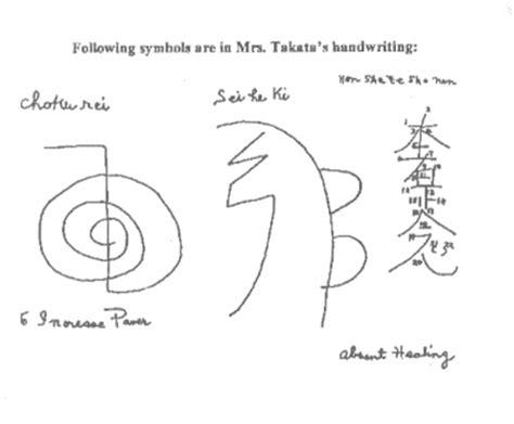 imagenes simbolos reiki pin imagenes de grupo reiki simbolos karuna on pinterest
