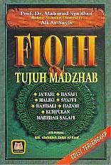 Pengantar Ulumul Quran Rosihon Anwar Buku Agama Islam B62 toko buku rahma pusat buku pelajaran sd smp sma smk perguruan tinggi agama islam dan umum