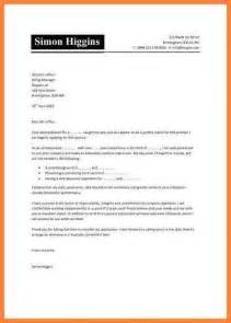 5 examples of good application letters bussines