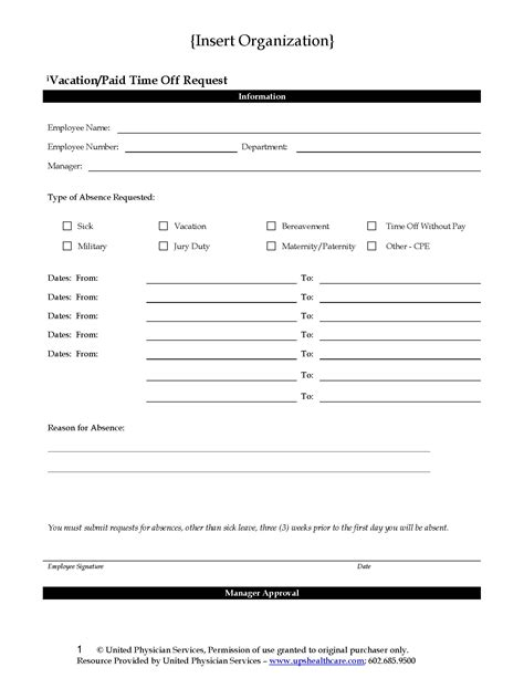request form vacation pto request form united physician services