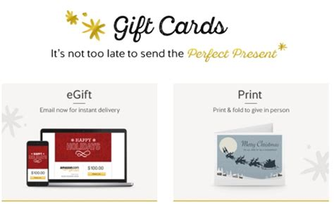 Gift Cards That Can Be Emailed - amazon gift cards any denomination sent electronically or printed instantly