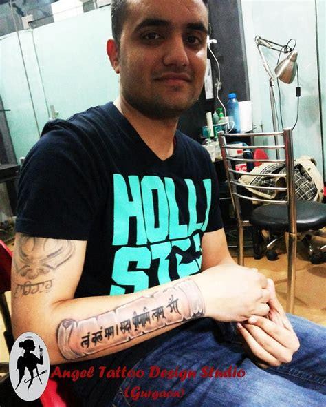timati tattoo mp3 indir maa tatto sorğusuna uyğun şekilleri pulsuz y 252 kle bedava indir