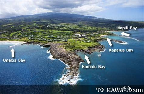 Vacation Home Kauai - napili bay maui
