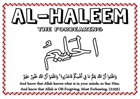 coloring pages of 99 names of allah 116 name of allah coloring pages