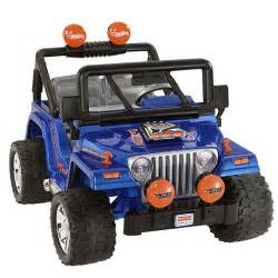 Power Wheels Jeeps Object Moved