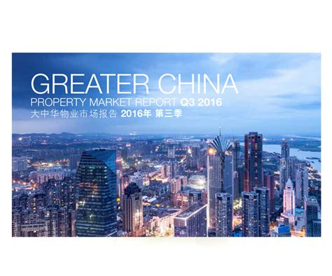 Setelan Hk Stay Real Limited commercial residential properties in hong kong real estate agents frank