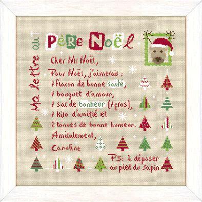 Exemple De Lettre Au Pere Noel Adulte llp ma lettre au p 232 re no 235 l fournitures et 1 232 res croix