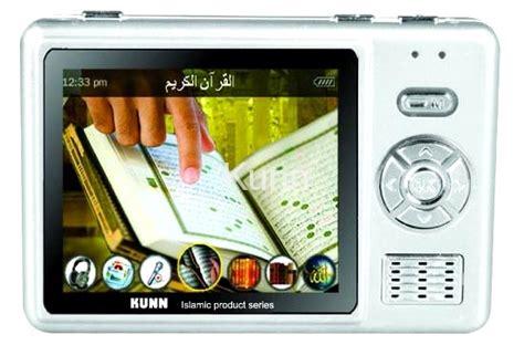 Mp4 Player 64gb Special Alquran digital quran mp4 in pakistan hitshop