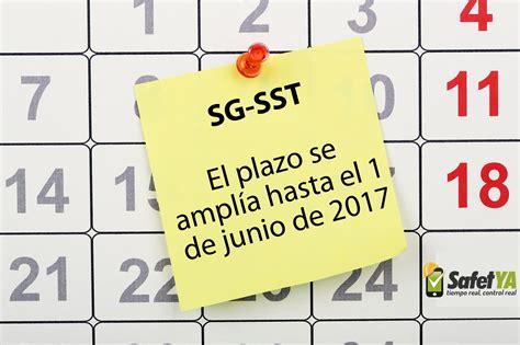 pago tenencia 2017 fecha limite tenencia vehicular c 2017fecha limite de pago fecha limite
