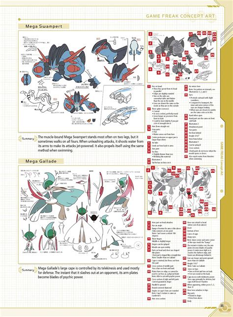 alpha guide books preview images for omega ruby alpha