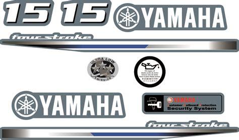 Yamaha 15 Ps Aufkleber by Yamaha 2014 15 Hp Sticker Marketplace