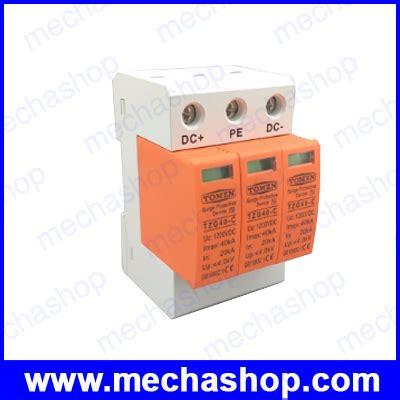 spd surge protection device ac merk leeyee 420vac 40ka อ ปกรณ ป องก นฟ าผ า หมวดหม ส นค า โซล าเซลล แผงโซ