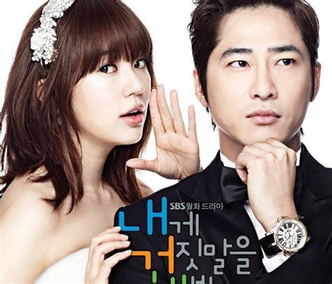 film drama korea romantis terbaik 2013 5 drama korea tentang pernikahan terbaik drama korea