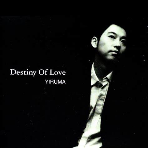 download mp3 album yiruma destiny of love yiruma mp3 buy full tracklist