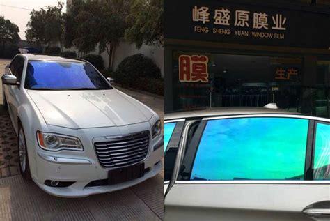 film blue car car glass color change vlt 75 film blue car window film