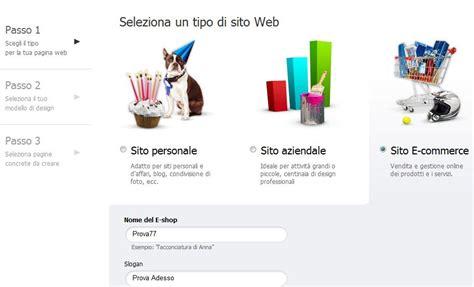 layout webnode creare sito e commerce negozio online