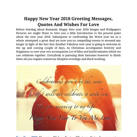 happy new year 2018 greeting messages quotes and wishes