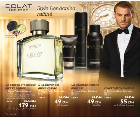 Parfum Oriflame Eclat Homme s 233 rie eclat pour hommes