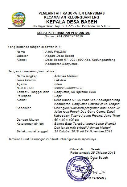 Surat Pengantar Sponsor by Contoh Surat Jalan Pengertian Pengiriman Barang