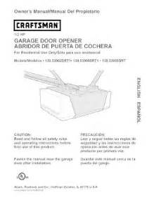 craftsman garage door opener instructions 139 53966srt craftsman 1 2 hp garage door opener