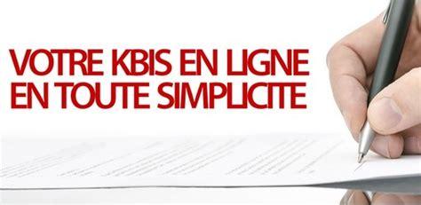 extrait kbis chambre des m騁iers o 249 commander un extrait de kbis pour entreprises